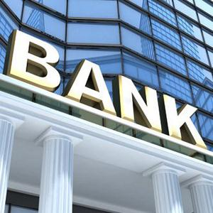 Банки Крутихи