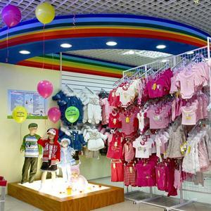 Детские магазины Крутихи