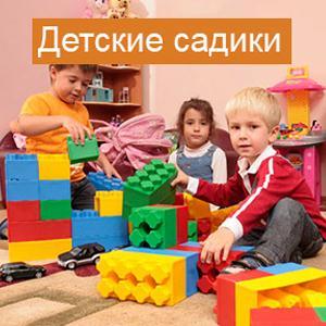 Детские сады Крутихи