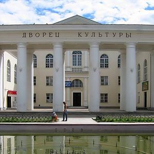 Дворцы и дома культуры Крутихи