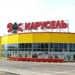 Гипермаркеты Крутихи