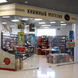 Книжные магазины Крутихи