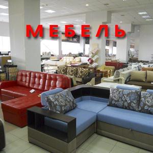 Магазины мебели Крутихи