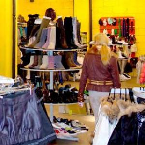 Магазины одежды и обуви Крутихи