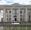 Дворцы и дома культуры в Крутихе