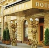 Гостиницы в Крутихе