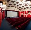Кинотеатры в Крутихе