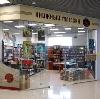 Книжные магазины в Крутихе