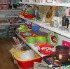 Магазины хозтоваров в Крутихе