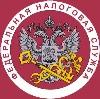 Налоговые инспекции, службы в Крутихе