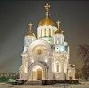 Религиозные учреждения в Крутихе