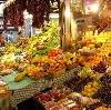 Рынки в Крутихе