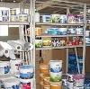Строительные магазины в Крутихе
