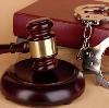 Суды в Крутихе
