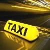 Такси в Крутихе