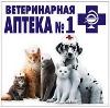 Ветеринарные аптеки в Крутихе