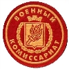 Военкоматы, комиссариаты в Крутихе