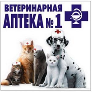 Ветеринарные аптеки Крутихи